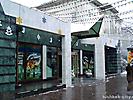 ювелирный магазин 'Алтын'
