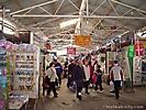 Рынок 'Орто-Сай'