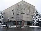 Музей Михаила Васильевича Фрунзе