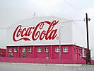 Завод 'Coca Cola Bishkek Bottlers'