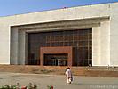 Музей им.В.И.Ленина