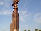 Стелла на Центральной площади