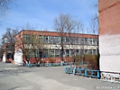 Школа №63