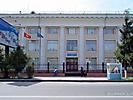 Здание 'ООН'