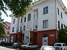 Дом Художника в Бишкеке