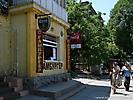 Бишкекский фастфуд