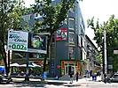 Торговый центр Динь Чин