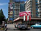 Улица Бокомбаева